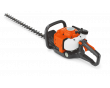 226HD75S Hedge Trimmers